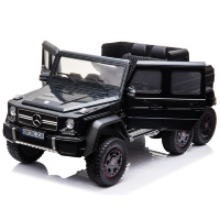 Детский электромобиль Mercedes - Benz G63 AMG Black 4WD - DMD-318-BLACK-PAINT